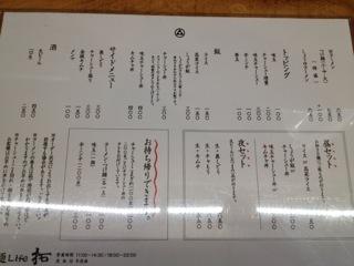 久世日記-IMG_5503.jpg