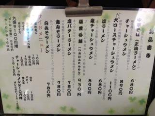 久世日記-IMG_7641.jpg