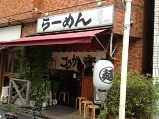 久世日記-IMG_4385.jpg