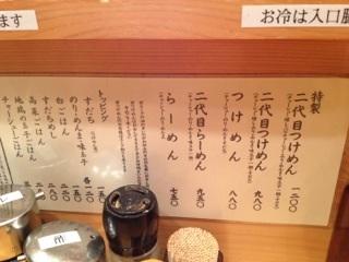 久世日記-IMG_6893.jpg