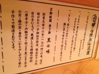 久世日記-IMG_3368.jpg