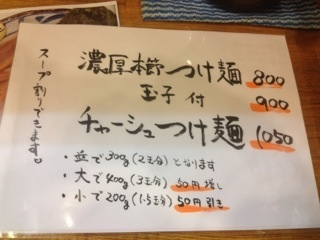 久世日記-IMG_3969.jpg