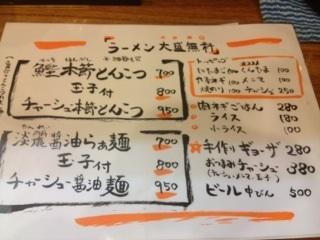 久世日記-IMG_0532.jpg