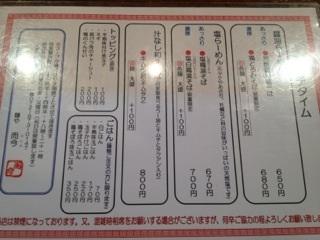 久世日記-IMG_2557.jpg