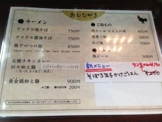 久世日記-IMG_1992.jpg