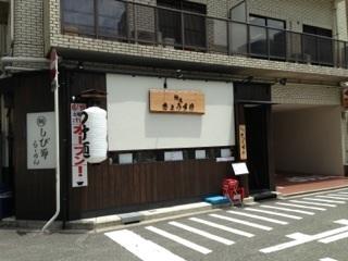 久世日記-IMG_3614.jpg