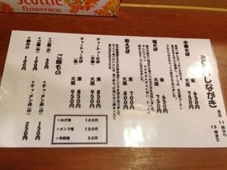久世日記-IMG_5612.jpg