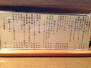 久世日記-IMG_2224.jpg