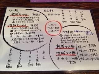 久世日記-IMG_8018.jpg