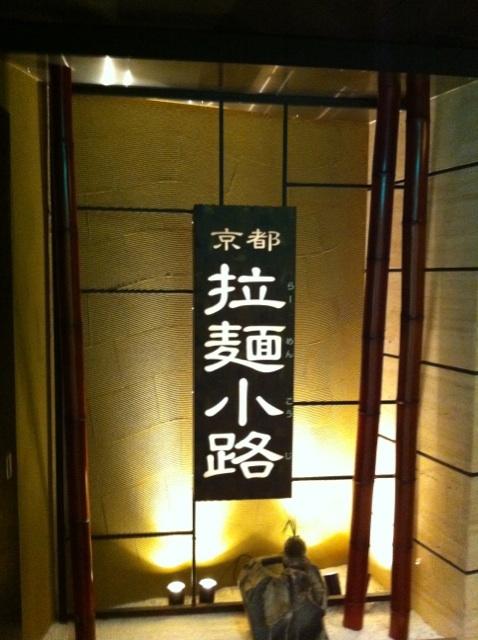久世日記-IMG_5749.jpg