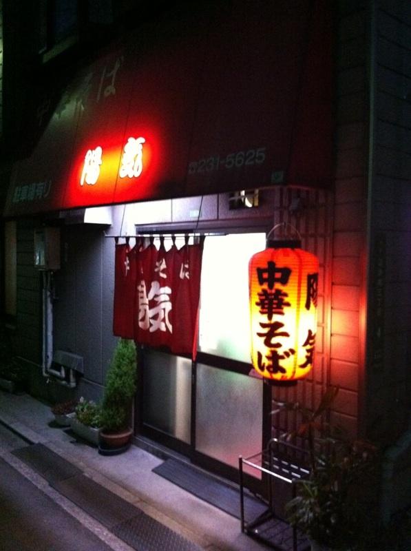 久世日記-IMG_4203.jpg