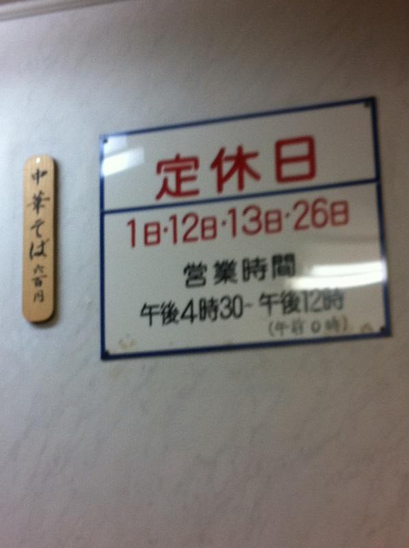 久世日記-IMG_3791.jpg
