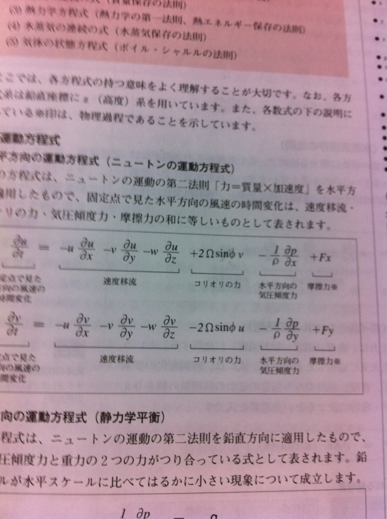 久世日記-IMG_3704.jpg